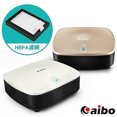 aibo J02 居家/車用 USB負離子空氣清淨機(HEAP濾網)