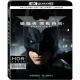 蝙蝠俠:開戰時刻 UHD+BD 三碟限定版  藍光 BD product thumbnail 1