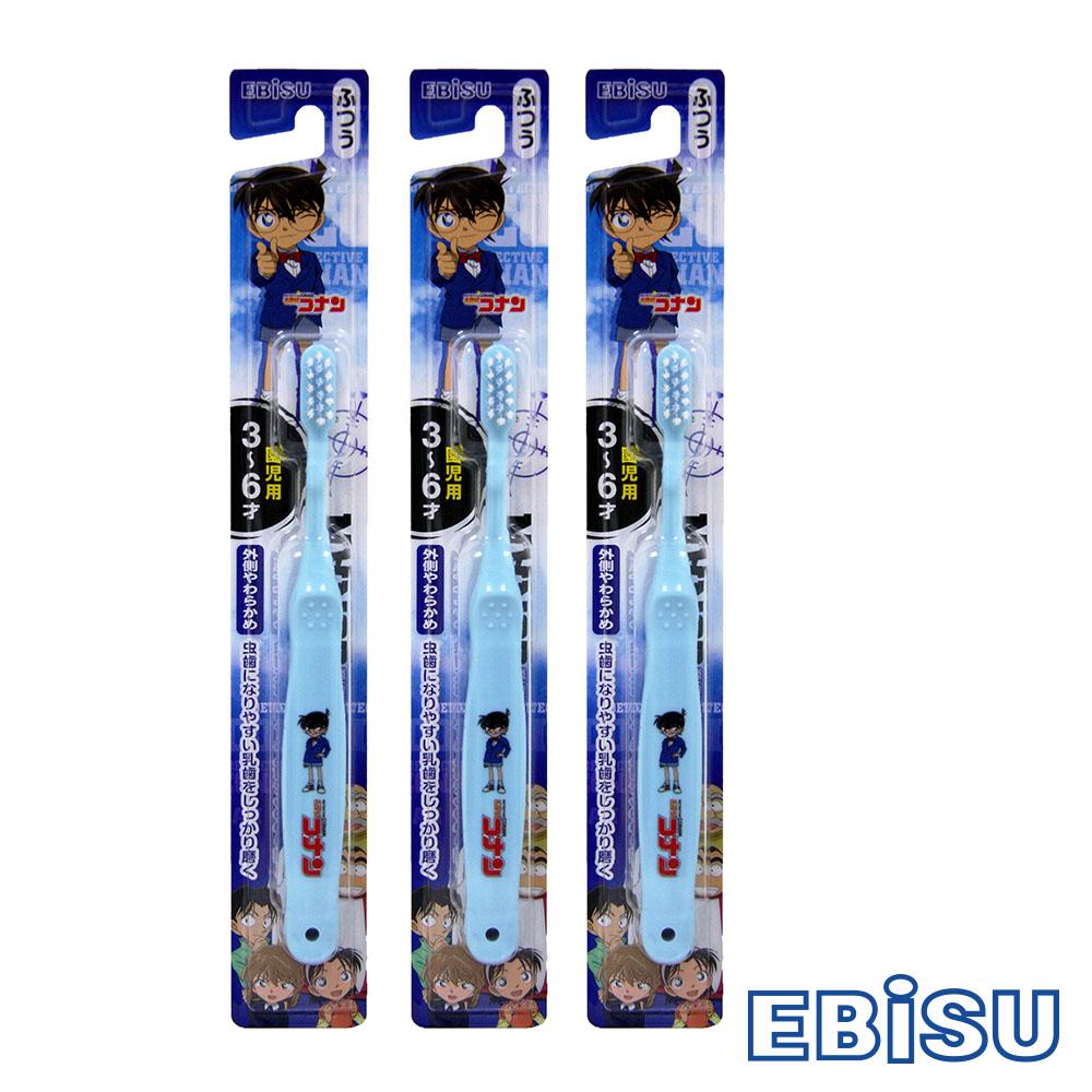 日本EBISU-柯南3~6歲兒童牙刷×3入-顏色隨機