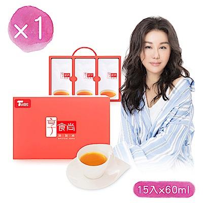 (折價券220)享食尚滴雞精15入 (60ml/入)