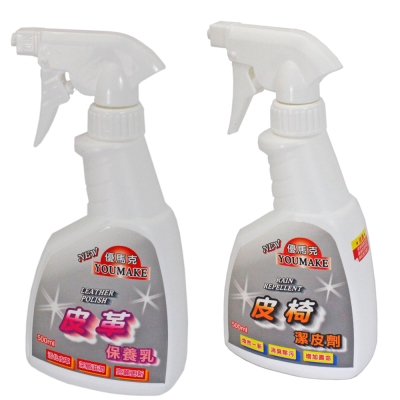 優馬克皮革清潔保養雙福星-2入