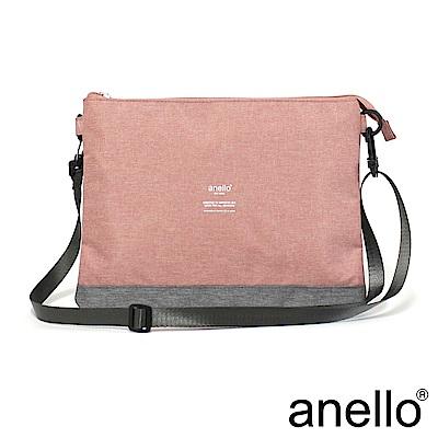 anello  高雅混色紋理機能型輕便兩用包 粉紅x灰色