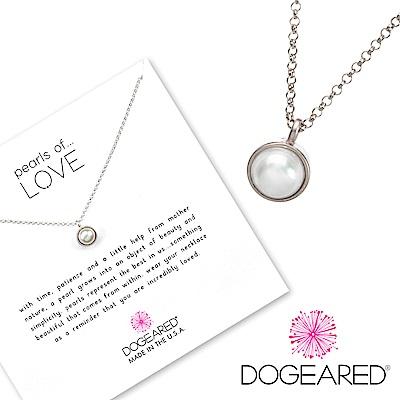 Dogeared pearls of love 白珍珠銀項鍊 大款 精緻包框設計