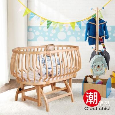 Cest Chic-Little Star曲木嬰兒搖床