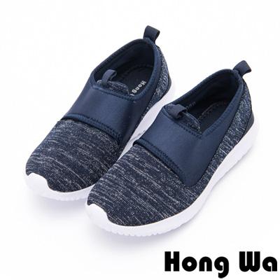 Hong Wa - 特色雪花休閒運動懶人布鞋-藍