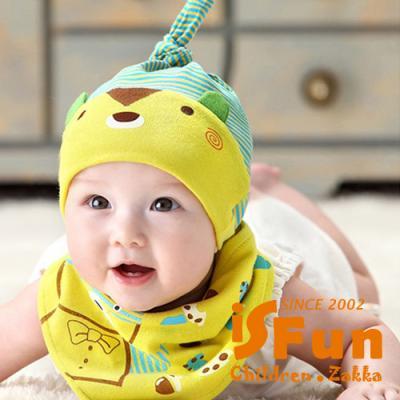 iSFun 蒙面小熊 嬰兒條紋棉帽三角領巾組 黃綠