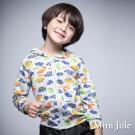 Mini Jule 童裝-外套 滿版繽紛恐龍拉鍊連帽外套(杏灰)