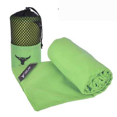 韓國SELPA  科技吸水戶外加大款速乾浴巾 綠色