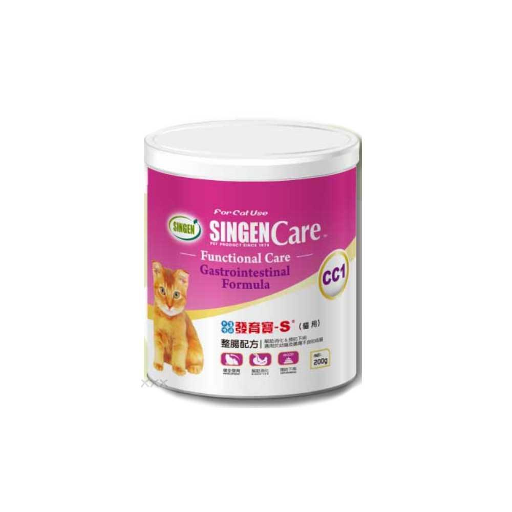 發育寶 Care系列-整腸配方CC1(貓用)200g 2入