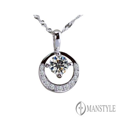 MANSTYLE 圓滿愛情0.50ct 八心八箭天然鑽石墜子