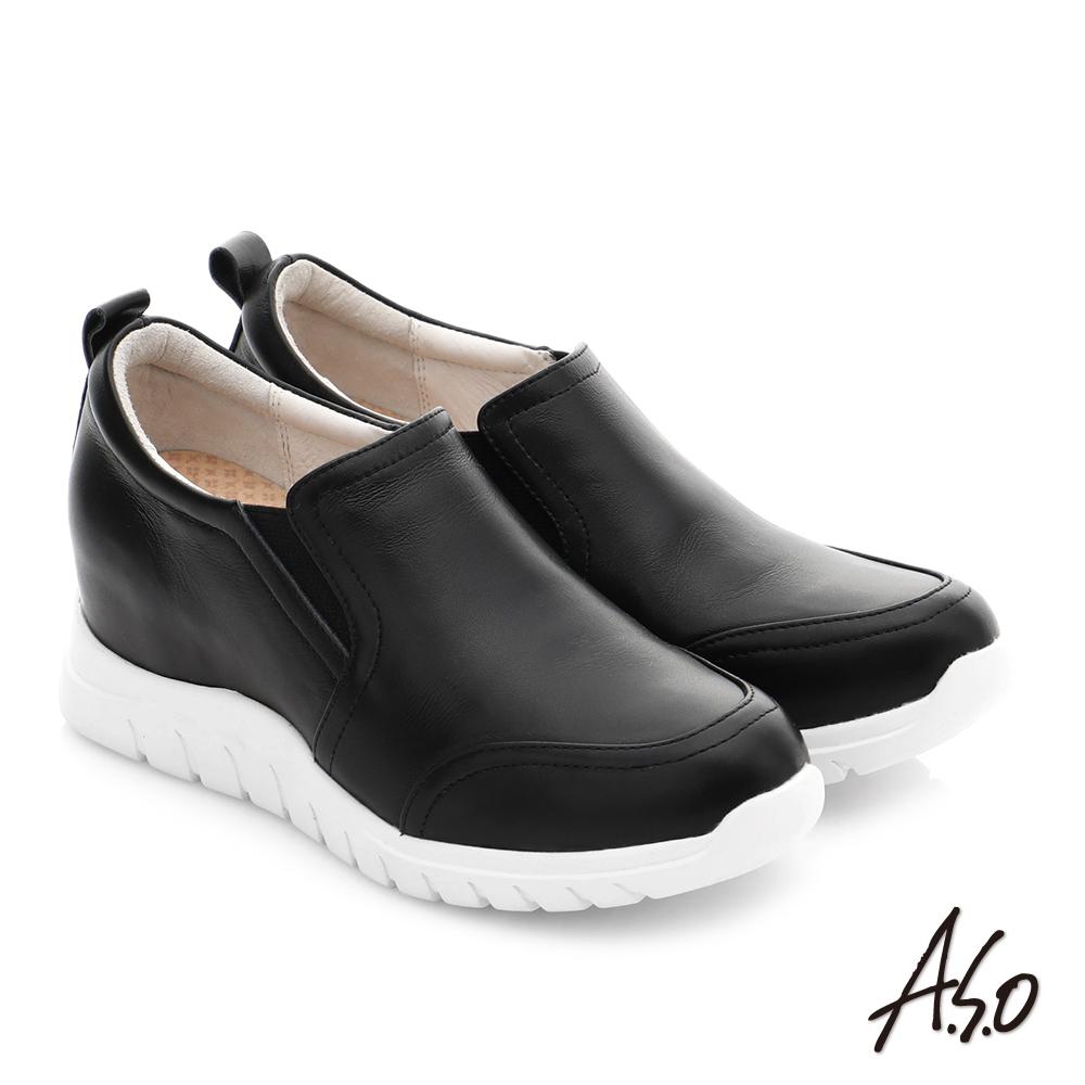 A.S.O 繽紛冒險 牛皮超輕內增高休閒健走鞋 黑色