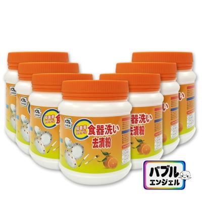日本橘油萬用活力去漬粉 500gx7入組