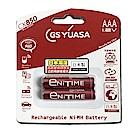 日本湯淺GSYUASA  大容量低自放電   4號 2入充電電池 CX850 (2卡/組)