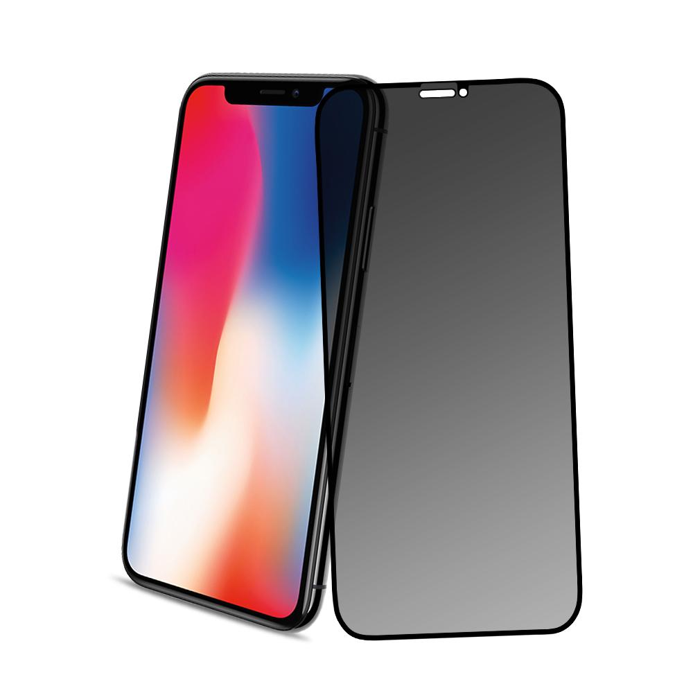 Benks iPhone X V-Pro 滿版 防偷窺全玻璃保護貼