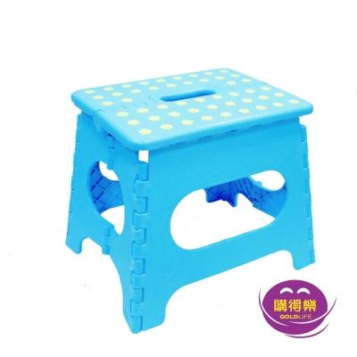 購得樂 趴趴走好折凳-顏色隨機出貨(27cm)