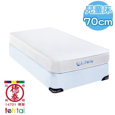 德泰-Lullaby-防水透氣兒童床-70cm-x