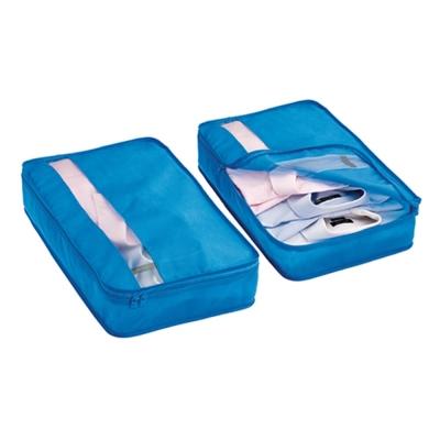 Go Travel  衣物收納袋兩件組 -藍
