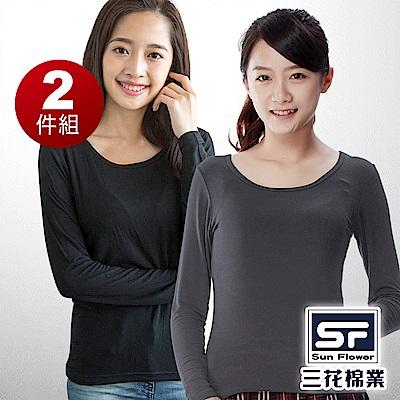 Sun Flower三花 急暖輕著女圓領衫.保暖衣.發熱衣(2件組)