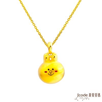 J'code真愛密碼 LINE兔兔好開心黃金項鍊(立體硬金款)