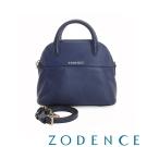 ZODENCE 義大利質鞣革系列拉鍊手提肩背斜背貝殼包 藍