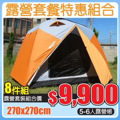 【VOSUN】新桔楓 雙前庭六人防水四季型帳篷(超值特惠豪華8件組)