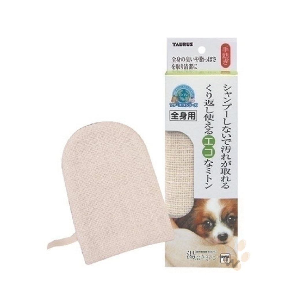 日本金牛座 犬貓用寵物清潔專用手套巾 1入