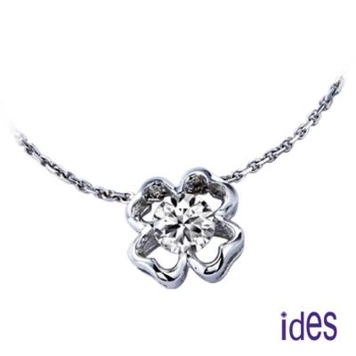 ides愛蒂思 品牌設計款50分E/VVS1八心八箭完美車工鑽石項鍊/幸運草