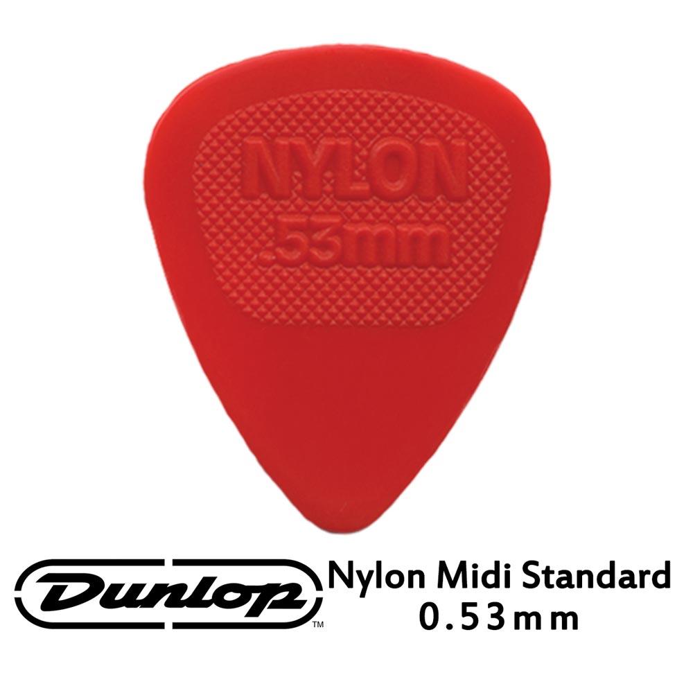 JIM DUNLOP JDGP-443R 0.53mm 吉他彈片 10片包裝