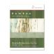 德國Hahnemuhle - Britannia 竹纖維水彩紙(24x32)25張 product thumbnail 1