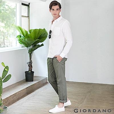 GIORDANO 男裝簡約帥氣素色彈力棉休閒長褲 - 50 葡萄葉綠