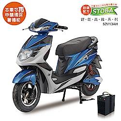 【向銓】DAZZLE電動自行車 PEG-083搭配防爆鋰電池