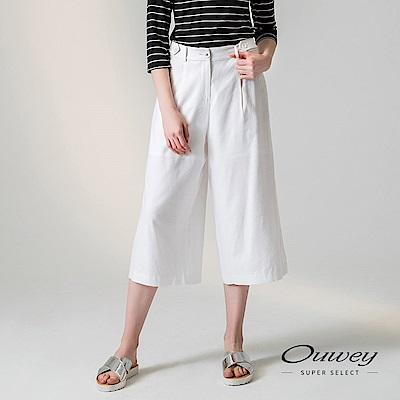 OUWEY歐薇 大口袋剪裁透氣亞麻寬褲(白)