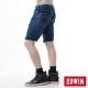 EDWIN 短褲 JERSEYS迦績涼爽工作短褲-男-石洗綠 product thumbnail 2