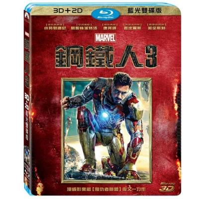鋼鐵人3 Iron Man 3 (3D 2D) 雙碟版  藍光 BD