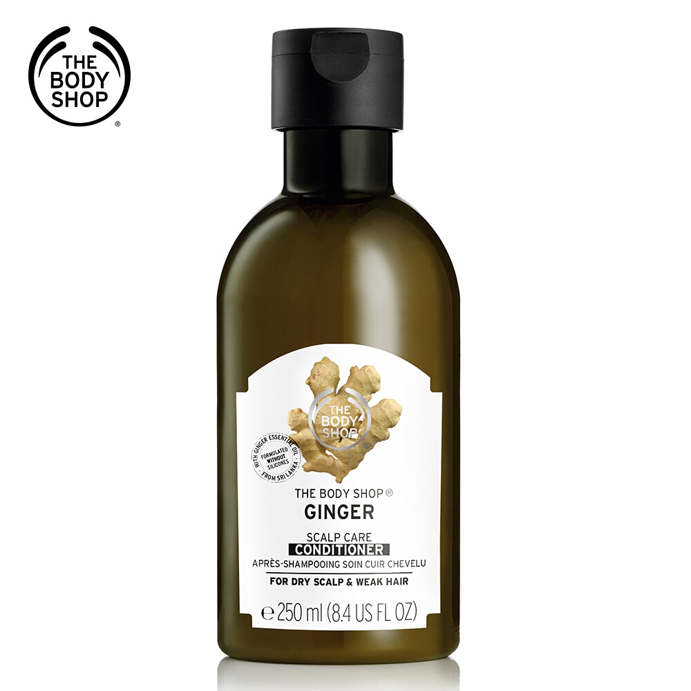 The Body Shop 薑根鏗活頭皮護髮乳250ML(原:薑汁頭皮調理護髮乳)