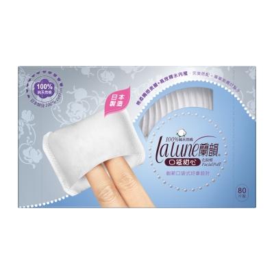 蘭韻 口袋甜心化妝棉 80片x2盒