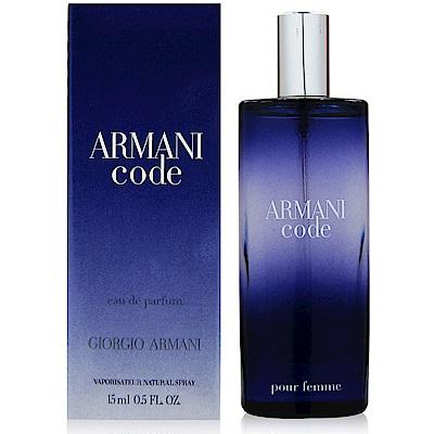 GIORGIO ARMANI亞曼尼 密碼女性淡香精15ml