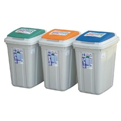 日式分類附蓋垃圾桶三入組(26L)