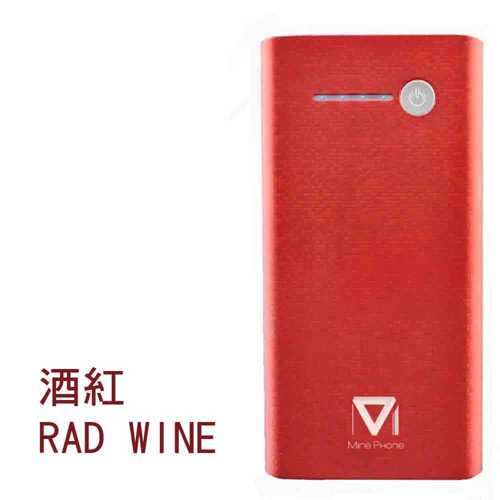 【Mine Phone】 POWER BOX MCK12000 行動電源 酒紅