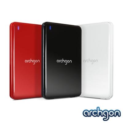 archgon亞齊慷USB3.0 7mm2.5吋SATA硬碟外接盒MH-2672-U3