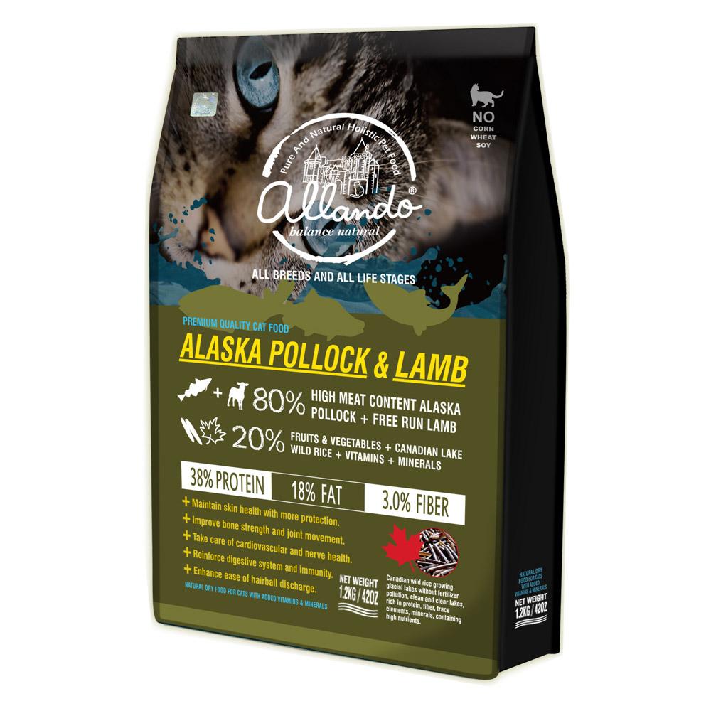 Allando奧蘭多 天然無穀貓鮮糧 - 阿拉斯加鱈魚+羊肉 全貓用 1.2kg