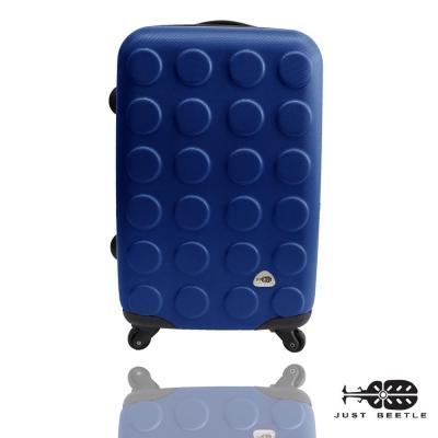 Just Beetle積木系列霧面 28 吋輕硬殼旅行箱/行李箱-深藍