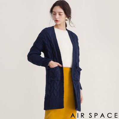 AIR SPACE 雙口袋麻花造型開襟針織外套(藍)