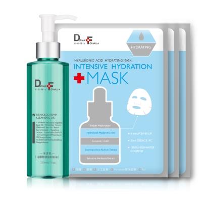 DF美肌醫生 沒藥醇修護卸妝油200ml(贈保濕補水面膜3片)