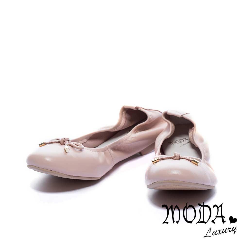 平底鞋 MODA Luxury 經典優雅芭蕾舞羊皮平底鞋-粉