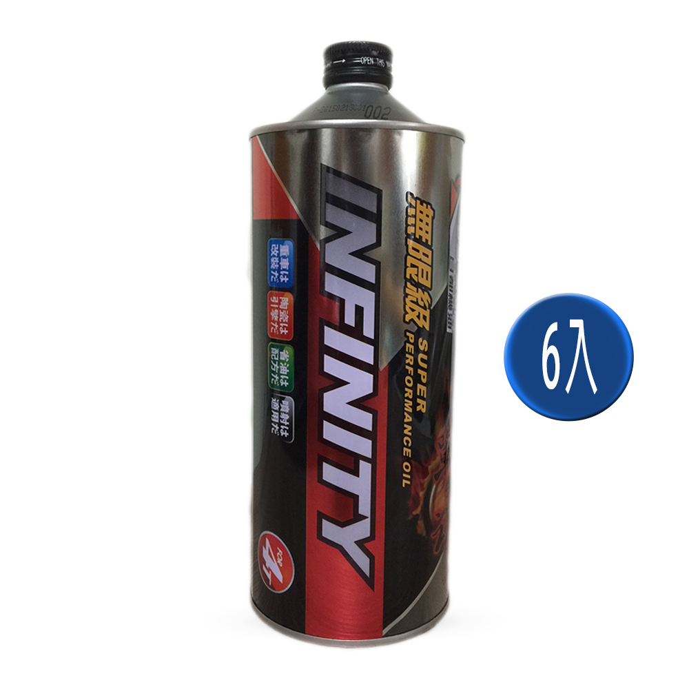 《日都 SUNTADO》INFINITY 無限級超強動力機油 6罐組