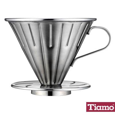 Tiamo V02不銹鋼圓錐咖啡濾杯組(HG5034)