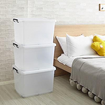 IKLOO宜酷屋_簡約多用途滑輪收納箱/整理箱90L(3入組)