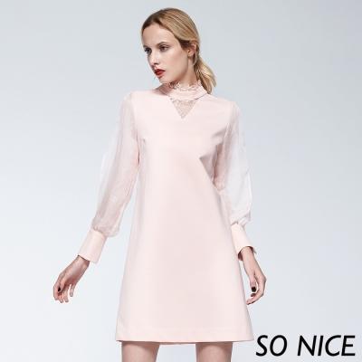 SO NICE粉嫩蕾絲雪紡洋裝-動態show