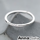 AnnaSofia 微鑲細鑽細緻款 925純銀開口戒指(銀系)